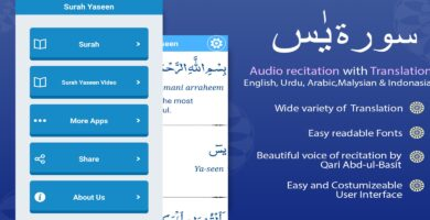 Surah Yasin – Android App Source Code
